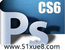 photoshop cs6自�W教程